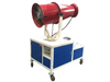 Water Mist Dust Suppression Cannons Sprayer