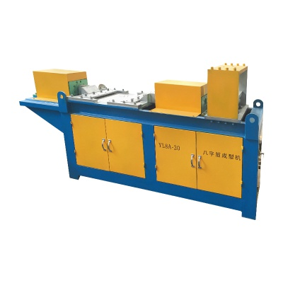 Figure 8 Rebar Forming Machine/ Fogire Eight Steel Molding Machine